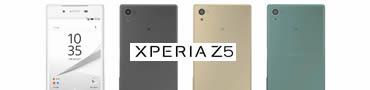 Xperia Z5 製品情報